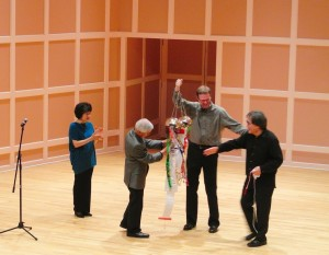 The Piñata Pull -- YNK with Miss Nobuko Imai and Mr. Takuzo Ishida, with the help of the lovely Eli Bissonett